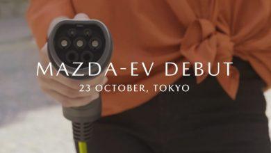 Photo of Mazda, ilk elektrikli modelini Tokyo'da tanıtacak