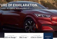 Photo of 2021 Ford Mustang Mach-E yanlışlıkla tanıtıldı