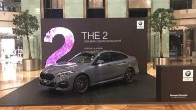 Photo of BMW 2 Serisi Gran Coupe İstanbul, İzmir ve Ankara'da